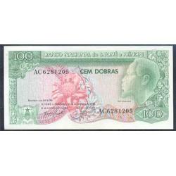 Santo Tomé y Príncipe 100 Dobras Pk 57 (30-9-1.982) S/C