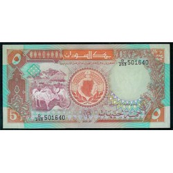 Sudán 5 Libras PK 45 (1.991) S/C