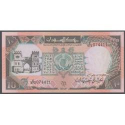 Sudán 25 Piastras PK 23 (1.983) S/C