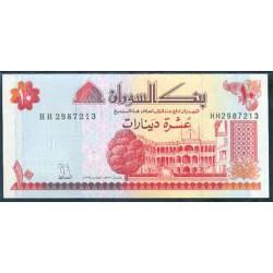 Sudán 10 Dinares PK 52 (1.993) S/C
