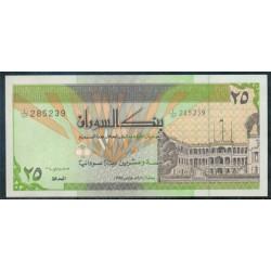 Sudán 25 Dinares PK 53b (1.992) S/C