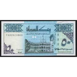 Sudán 50 Dinars PK 54d (1.992) S/C