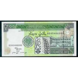 Sudán 200 Dinares PK 57b (1.998) S/C