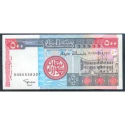 Sudán 500 Dinares PK 58 (1.998) S/C