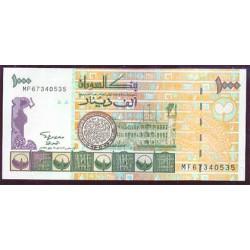 Sudán 1.000 Dinares PK 59 (1.996) S/C