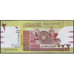 Sudán 2 Libras PK 71 (6-2.011) S/C