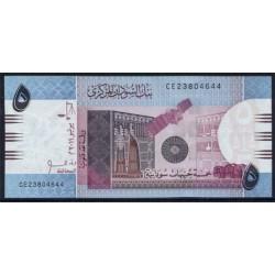Sudán 5 Libras PK 72a (6-2.011) S/C
