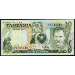 Tanzania 10 Shilingi Pk 6b (1.978) S/C