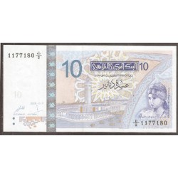 Túnez 10 Dinares Pk 90 (7-11-2.005) S/C
