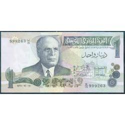 Túnez 1 Dinar Pk 70 (15-10-1.973) S/C