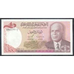 Túnez 1 Dinar Pk 74 (15-10-1.980) S/C