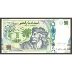 Túnez 50 Dinares PK 94 (20-3-2.011) S/C