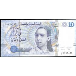 Túnez 10 Dinares Pk 96 (20-3-2.013) S/C