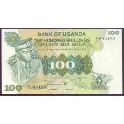 Uganda 100 Shillings PK 9c (1.973) S/C