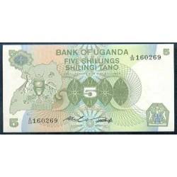 Uganda 5 Shillings PK 15 (1.982) S/C