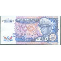 Zaire 100 Zaires PK 33 (14-10-1.988) S/C