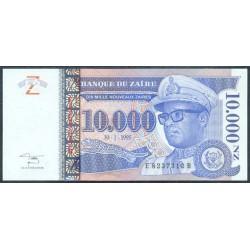 Zaire 10.000 Nuevos Zaires PK 70 (30-1-1.995) S/C