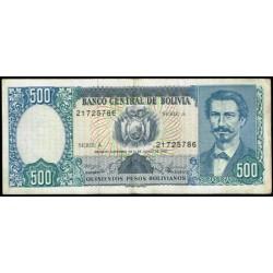 Bolivia 500 Pesos Bolivianos PK 165 (1-6-1.981) MBC-
