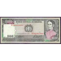 Bolivia 1000 Pesos Bolivianos PK 167a (25-6-1.982) S/C