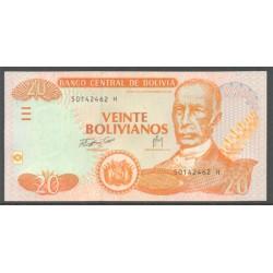 Bolivia 20 Bolivianos PK 234 (2.007) S/C