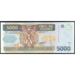 Costa Rica 5.000 Colones PK 266c (14-9-2.005) S/C