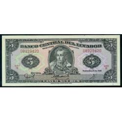 Ecuador 5 Sucres PK 113d (1) (22-11-1.988) S/C