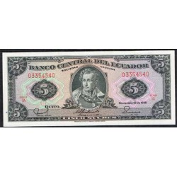Ecuador 5 Sucres PK 113d (2) (22-11-1.988) S/C