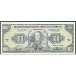 Ecuador 100 Sucres PK 123 (20-4-1.990) S/C