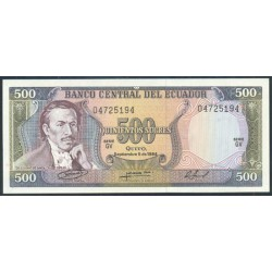 Ecuador 500 Sucres PK 124 (5-9-1.984) S/C