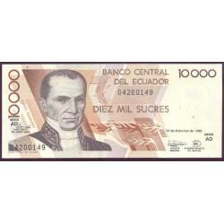 Ecuador 10.000 Sucres PK 127c (14-12-1.998) S/C