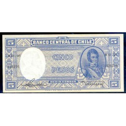 Chile 5 Pesos - 1/2 Cóndor PK 119 (1.958-59) S/C