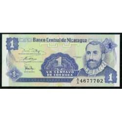 Nicaragua 1 Cent. de Córdoba PK 167 (1991) S/C