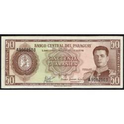 Paraguay 50 Guaraníes PK 197b (Ley de 1.952) S/C