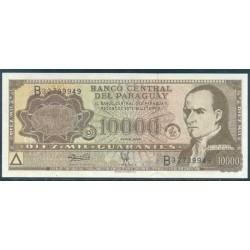 Paraguay 10.000 Guaraníes PK 216b ( 2.003 ) S/C