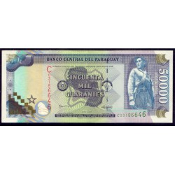 Paraguay 50.000 Guaraníes Sin PK (225A) (2.006) S/C