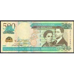 Rep. Dominicana 500 Pesos Dominicanos PK 186 (2.011) S/C