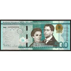 Rep. Dominicana 500 Pesos Dominicanos PK 192 (2.014) S/C