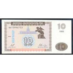 Armenia 10 Dram PK 33 (1993) S/C