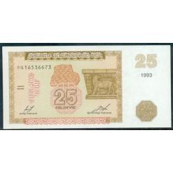 Armenia 25 Dram PK 34 (1993) S/C