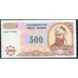 Azerbaiyán 500 Manat Pk 19 (2001) S/C
