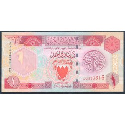 Bahrein 1 Dinar Pk 19b (1.998) S/C