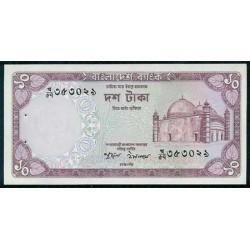 Bangladesh 10 Taka PK 21(1.978) S/C