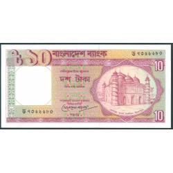 Bangladesh 10 Taka PK 26c (1.982) S/C