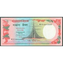 Bangladesh 50 Taka PK 28a (1.987) S/C