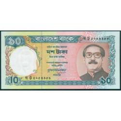 Bangladesh 10 Taka PK 32 (2) (1.997) S/C