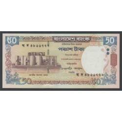 Bangladesh 50 Taka PK 41 (2.003) S/C