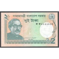 Bangladesh 2 Taka PK 52 (2.011) S/C