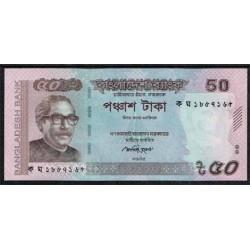 Bangladesh 50 Taka PK 56b (2.012) S/C