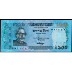 Bangladesh 100 Taka PK 57b (2.012) S/C
