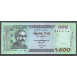 Bangladesh 500 Taka PK 58a (2.011) S/C